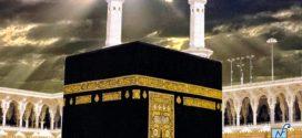 Jadwal dan Harga Lengkap Ibadah Umroh dari Semarang Terkini