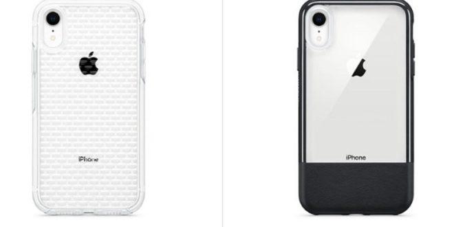 iPhone XR Resmi Diluncurkan
