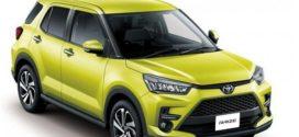 Mobil Baru: Toyota Raize dan Daihatsu Rocky, Pilih 2 WD atau 4 WD